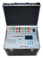 SHHZBC3340快速变压器直流电阻测试仪