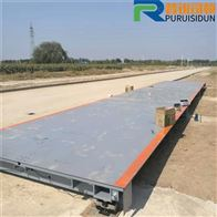 济南建筑工地100吨电子地磅16米包安装