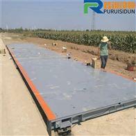 大港区120吨18米电子汽车衡安装