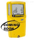 XT-4四合一氣體檢測儀