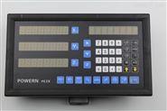 PE3E/PE2X/PE2M/PE2C/PE3X/PE-1博望光栅数显表显示器计数器数显箱维修