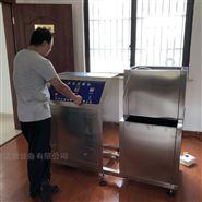 塑料桶液压试验机