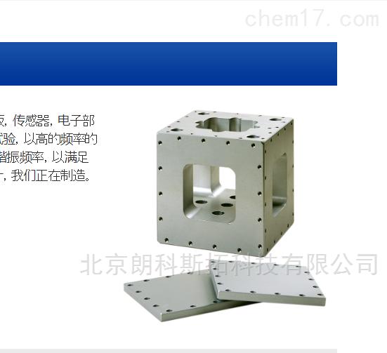 日本EMIC艾美克震动测量仪夹具JSA-150