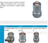 541-D4SH / 541-ES日本进口EMIC艾美克压电加速度计541-DSH