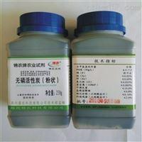 脱磷活性炭