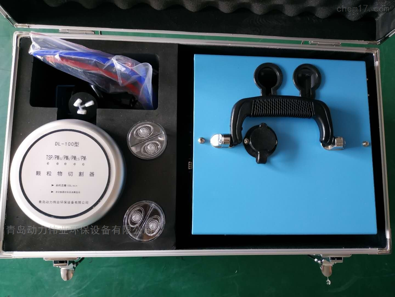 大气采样器含颗粒物采样一体机