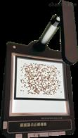 稻麦考种分析仪SDMK-A