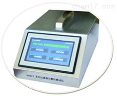 过滤器完整性测试仪BOD-T500S