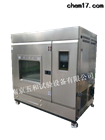 混合氣體試驗箱