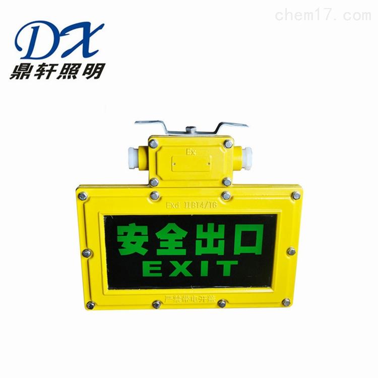 吸顶式LED安全出口指示灯消防应急灯
