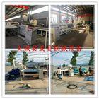 石家庄AEPS硅脂板设备渗透板生产线厂家直销