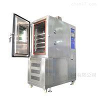 QBTH-1000可程式恒温恒湿试验箱