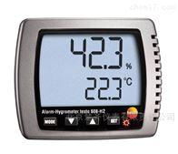 温湿度表testo 608-H2