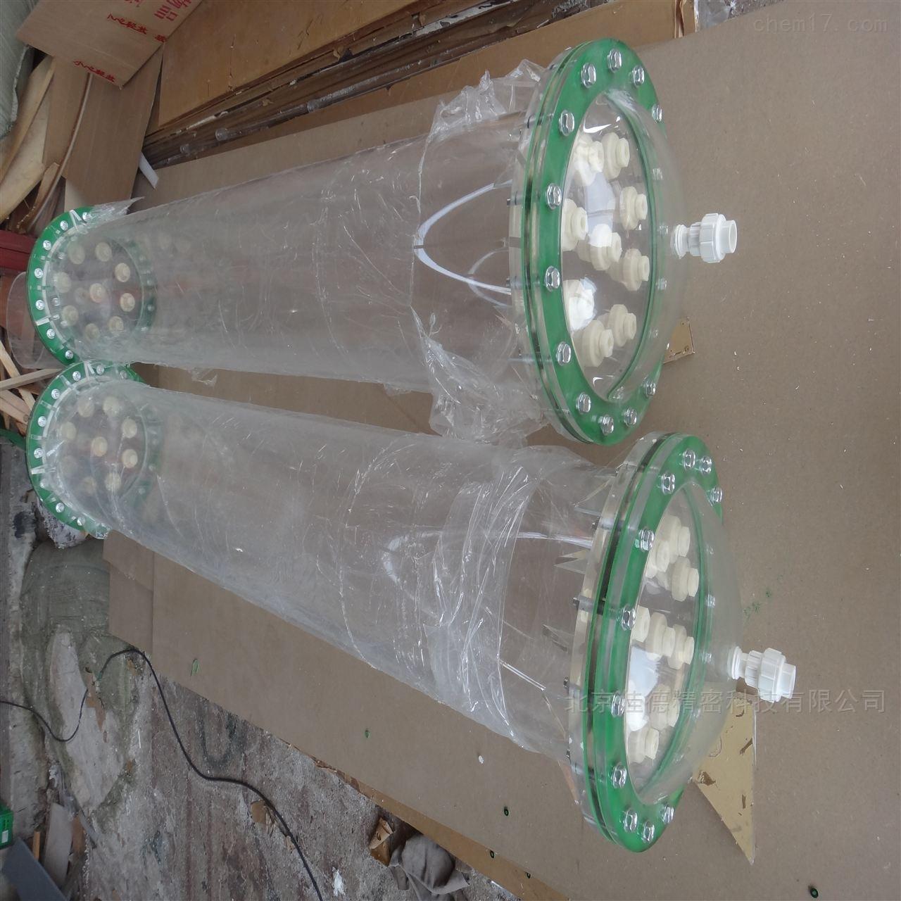 中压有机玻璃层析柱