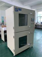 LSK-FB2电池防爆试验箱