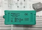 NBB型P+F电感式传感器现货