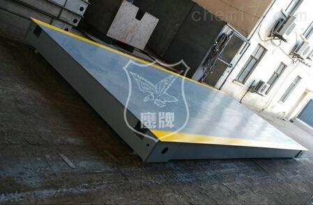 30噸電子地磅   地上衡