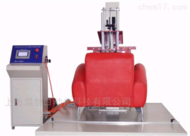 SFCJ-2沙发耐久性综合测试仪