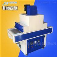生产销售UV烘干线 UV喷涂油墨固化设备