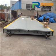 天津100吨电子汽车衡数字式生产厂家