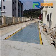 广西矿山安装150吨18米电子地磅价格