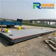 天津120吨数字式固定地磅厂家