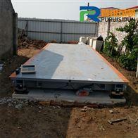 废品站9米30吨电子地磅价格