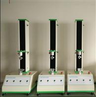 科迪厂商电脑式拉力试验机技术规格书