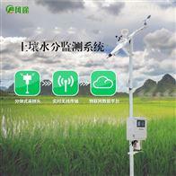 FT-TS400土壤墒情自动监测仪