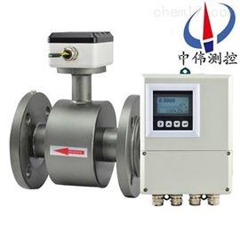 ZW-LDG高温型电磁流量计