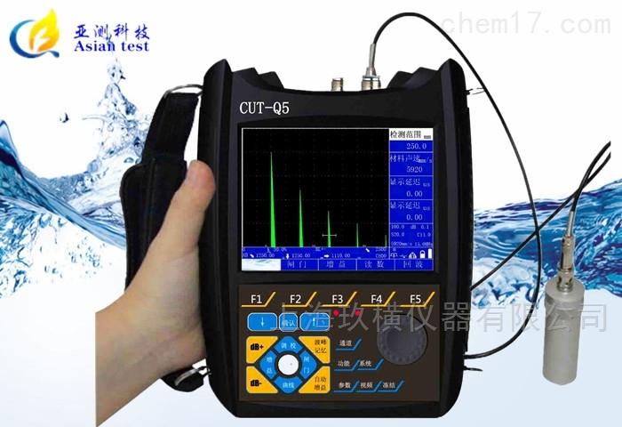 CUT-Z2焊缝超声波探伤仪