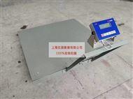 EX称重3吨5吨高精度防爆电子平台秤有防爆证书