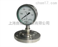 Y-130BF/MF不锈钢隔膜压力表