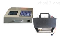 NCQ/C-150手提式打标机