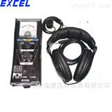 PCM-SH日本进口EXCEL艾库斯微声音发动机听音计