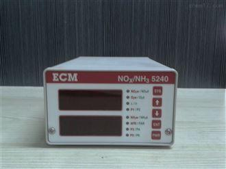 5240美國ECM快速NOx/NH3分析儀