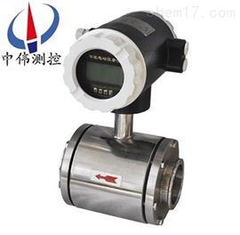ZW-LDC对夹式电磁流量计