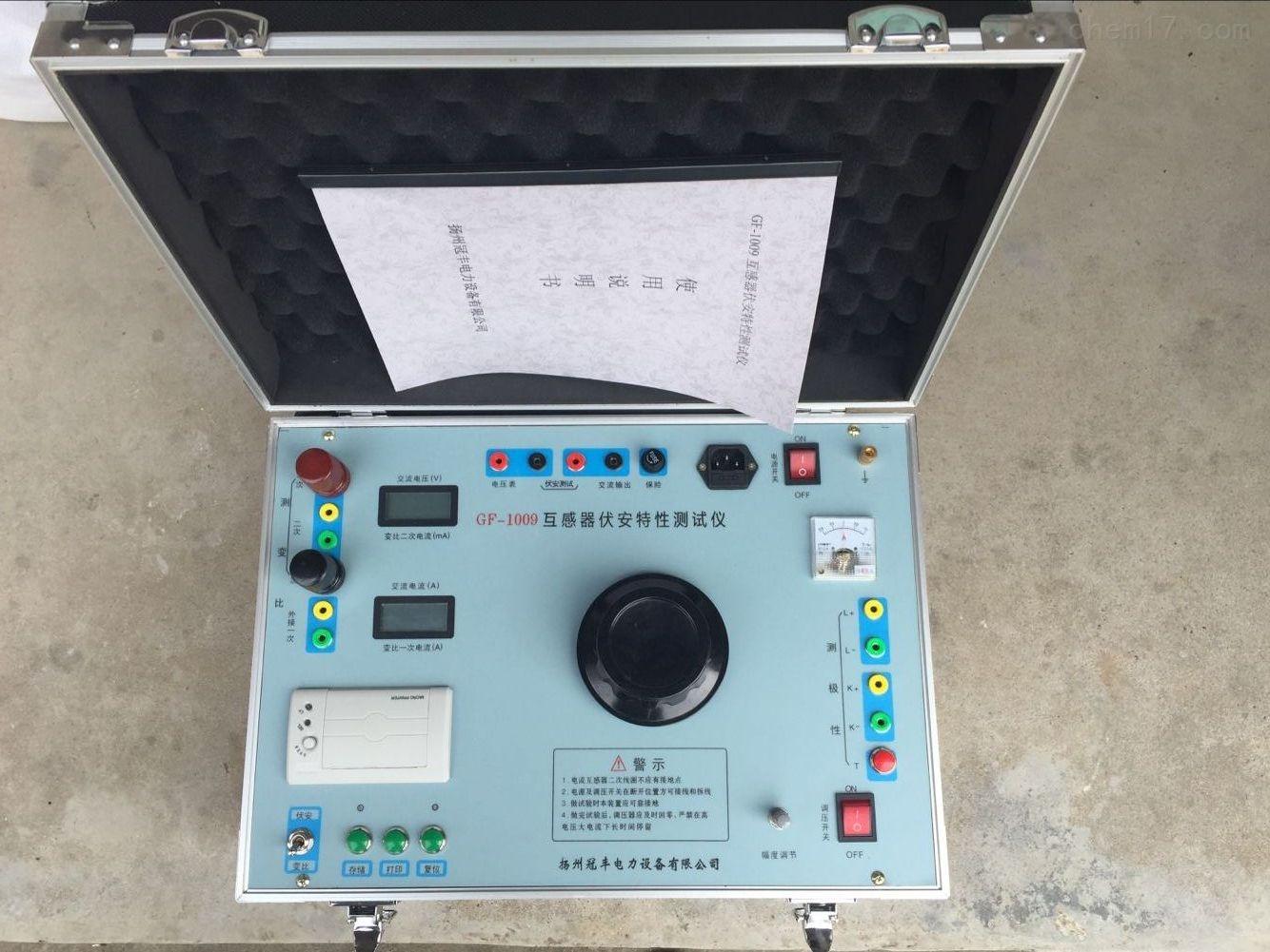 互感器伏安特性测试仪参数特点