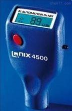 型号:ZRX-26889磁性、非磁性金属一体式镀层测厚仪