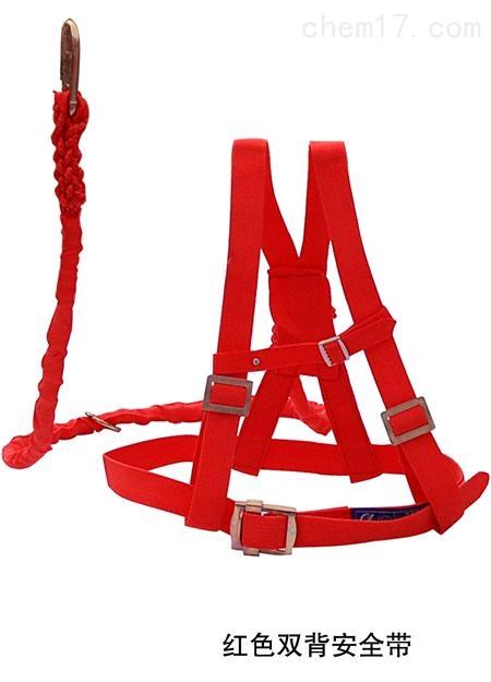 红色双背带