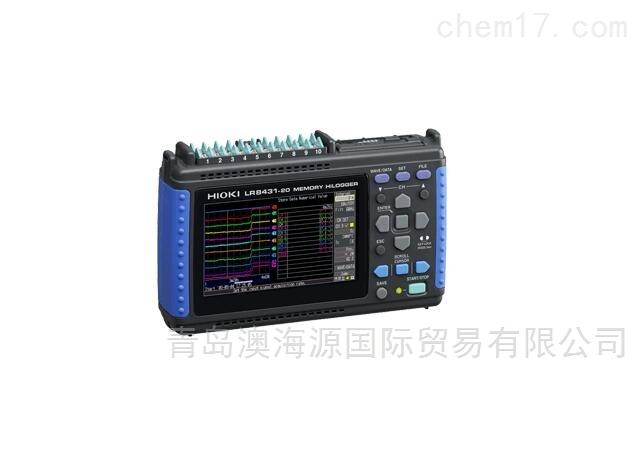 LR8431-30日本日置HIOKI数据采集器