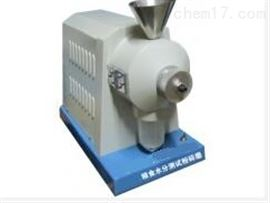 型号:ZRX-26828粮食水分测试磨