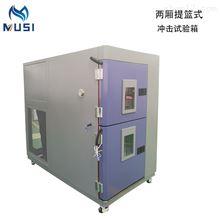 冷热试验箱