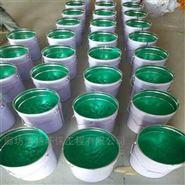 玻璃鳞片胶泥酸碱池防腐厂家含运费