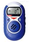 XP-NH3美國霍尼韋爾便攜式氨氣檢測儀