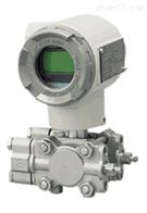 型号 JTD720A日本山武AZBIL变送器温度・压力补偿型差压