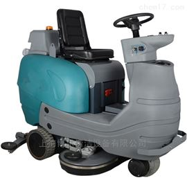 江西全自動駕駛式洗地機