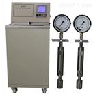 ZL-8017石油产品蒸汽压测定仪
