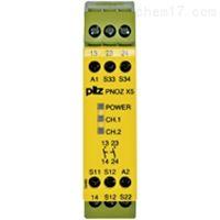PILZ光电传感器4大优势介绍,皮尔兹光电传感器特性