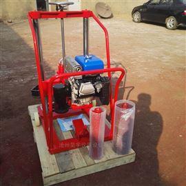 水穩路面鉆孔取芯機 水穩路面鉆孔取樣機*